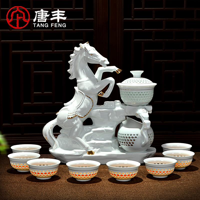 唐丰整套防烫半自动玲珑镂空蜂窝陶瓷功夫创意茶具懒人泡茶器套装