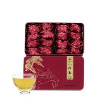 八马茶叶 浓香型铁观音安溪乌龙茶小浓香2号盒装125克
