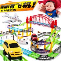 男孩玩具汽车7-8岁百变电动轨道车小火车套装儿童玩具3 5 6周岁