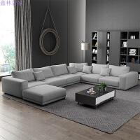 布艺沙发U型组合简约现代布沙发大小户型可拆洗客厅整装 五件套【送茶几 电视柜】 沙发备注颜色【多色可选】