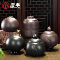 唐丰大号紫砂茶叶罐普洱醒茶罐半手工绿茶铁观音密封茶罐茶缸茶桶