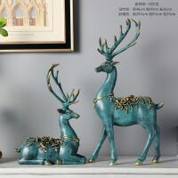 创意欧式鹿家居装饰品摆件客厅玄关电视柜酒柜软装工艺品美式
