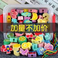 儿童串珠子玩具益智穿绳男女孩宝宝早教启蒙1-2一3岁动脑积木大号
