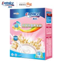 英氏营养米粉钙铁锌米粉1盒 225g/盒 宝宝米粉 米粉粥 宝宝辅食宝宝食品
