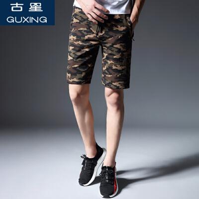 运动短裤男五分裤夏季纯棉透气宽松跑步针织裤拉链迷彩中裤古星