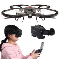大号四轴飞行器无人机优迪智能高清航拍遥控飞机直升机玩具