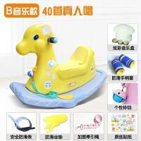 儿童摇马玩具宝宝木马婴儿摇摇马大号加厚婴儿周岁礼物