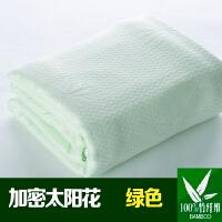 竹纤维毛巾被夏季冰丝毛巾毯子纯棉夏凉被单人双人棉空调被儿童 加密太阳花 绿