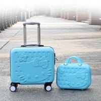 七夕礼物卡通儿童小行李箱子潮正方形 可爱拉杆电脑登机箱女万向轮 【+14寸】子母一套
