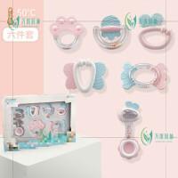 婴儿手摇铃0-1岁新生宝宝早教牙胶玩具3-612个月抓握训练