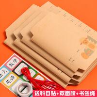 牛皮纸书皮包书纸A4小学生包书皮 16K加厚套装环保卡通可爱书套壳
