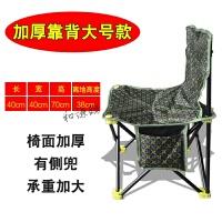 户外折叠椅便携凳子露营沙滩椅 钓鱼椅凳 画凳写生椅 马扎小凳子