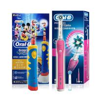 博朗(BRAUN)欧乐B D16.523U 600 3D智能电动牙刷粉色+D10 儿童电动牙刷 米奇款 母子套装
