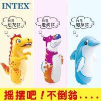 Intex充气不倒翁儿童卡通玩具益智小孩男女大号拳击健身早教宝宝