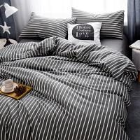 北欧四件套条纹床单被套学生宿舍床上用品三件套1.8m双人