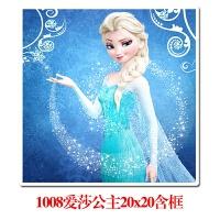 钻石画儿童女孩子 玩具贴画钻石画立体卡通儿童宝石水晶贴画女孩
