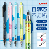 日本UNI三菱铅芯自动旋转铅笔M5-450T简装版Kuru Toga学生自动笔