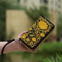 绣花包刺绣手拿挽包手机女士双层钱包礼品包