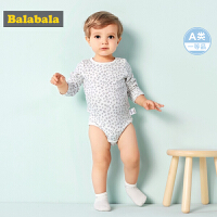 巴拉巴拉婴儿连体衣开档宝宝秋装男新生儿衣服纯棉长袖休闲两件装