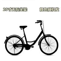 自行车女式20/22/24/26寸学生轻便通勤普通车