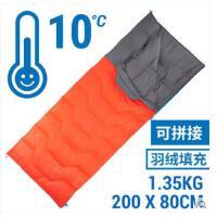 运动户外睡袋 户外露营舒适温标10℃ 羽绒信封睡袋温暖舒适 登山睡袋