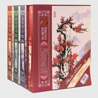 艾尚美相册梅兰竹菊4D大6寸200张圆背工艺礼盒影集2203-4