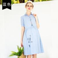 孕妇连衣裙夏中长款裙子时尚款2018新款短袖孕妇装春夏装 蓝色 均码