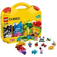 【当当自营】LEGO乐高创意手提箱 10713