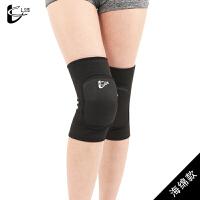 护膝运动女士跑步舞蹈护膝女膝盖跪地厚保暖防寒健身瑜伽装备护具