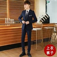 西服套装男士二件套正装职业小西装韩版修身新郎伴郎结婚休闲礼服