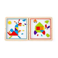 Hape百变磁贴书3-6岁磁板画画板儿童益智学习玩具男女孩积木拼插磁力E8364