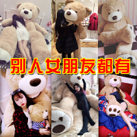 毛绒玩具送女友1.8米大号玩偶大熊公仔布娃娃泰迪熊抱抱熊2米