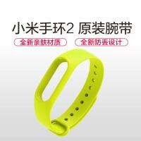 小米手环2腕带原装替换带绿色表带二代光感手环防丢腕带