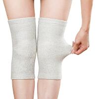 护膝保暖空调房老寒腿护膝盖关节女士薄款老寒腿老年人秋冬季