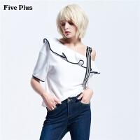Five Plus女装短袖衬衫女宽松不规则露肩条纹衬衣拼荷叶边