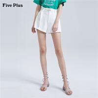 Five Plus2019新款女夏装高腰阔腿短裤女配腰带休闲裤子纯色宽松
