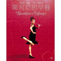 蒂凡尼的早餐-蓝光影碟DVD( 货号:779914753)