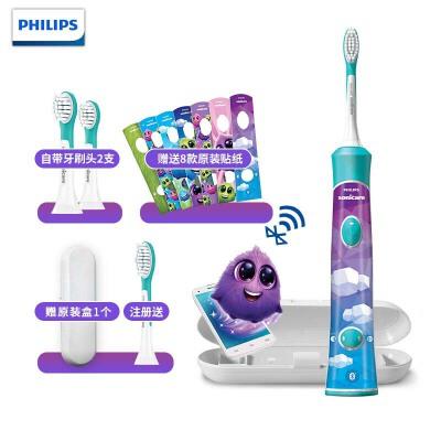 飞利浦(PHILIPS)电动牙刷HX6322/29旅行装 蓝牙版Sonicare For充电式自动声波震动儿童牙刷 配原装收纳盒智能APP监控孩子牙齿健康