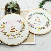 手工diy刺绣材料包生日礼物宝宝出生纪念礼品手作创意礼品套件