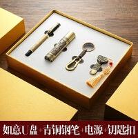 个性创意实用年会议礼物送客户典纪念品商务礼品定制印logo