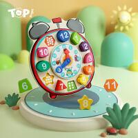 特宝儿 1-3岁女孩玩具一岁宝宝形状配对积木数字认知时钟1-2周岁男孩益智玩具