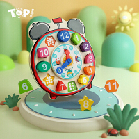 【跨店2件5折】特宝儿认知时钟儿童玩具男孩女孩益智玩具早教宝宝玩具