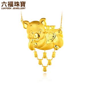 六福珠宝�职�幸福美满黄金套链婚嫁足金猪牌女款 HIG30089A