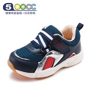 500cc机能鞋男童春秋宝宝学步鞋男女运动童鞋防滑透气婴幼儿鞋