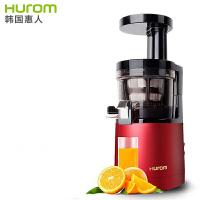 惠人 (HUROM)HU24FR3L榨汁机 原汁机 韩国原装进口三代 水果 低速 家用 商用 diy冰淇淋 搅拌机大口