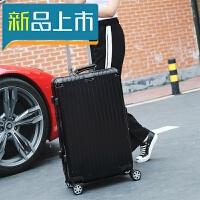 复古拉杆箱男行李箱女万向轮皮箱密码箱硬箱旅行箱包20寸 定制
