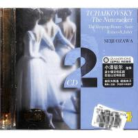 POLO CM2B-10267-2小泽征尔 柴科夫斯基 胡桃夹子.睡美人组曲.罗密欧与朱丽叶CD( 货号:200001