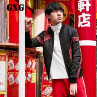 GXG男装 秋季热卖男士修身黑色棒球服夹克外套#63221264