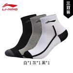 李宁短筒短袜男士2018新款训练系列三双装运动袜AWSN041