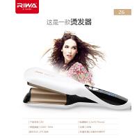 Riwa/雷瓦Z6卷发棒自动大卷陶瓷蓬松不伤发蛋卷棒卷发器夹板